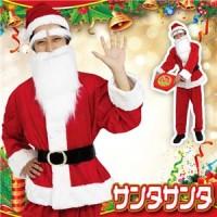 【クリスマスコスプレ 衣装】Patymo サンタサンタ(メンズサンタクロース)