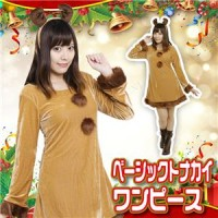 【クリスマスコスプレ 衣装】Patymo ベーシックトナカイワンピース