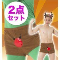 【クリスマスコスプレ 衣装】 トナカイパンツセット
