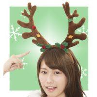 【クリスマスコスプレ 衣装】 リーフトナカイカチューシャ