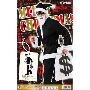 クリスマスコスプレ 悪サンタ Men's