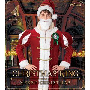【サンタコスプレ】クリスマスキング