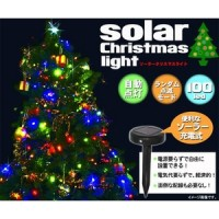 ソーラー充電式 屋外イルミネーションライト