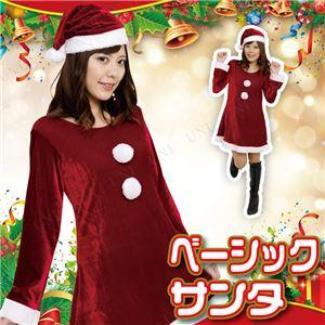 【クリスマスコスプレ 衣装】Patymo ベーシックサンタ
