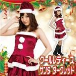 【クリスマスコスプレ 衣装】Ladie's Santa costume DK RED VELVET レディースサンタ