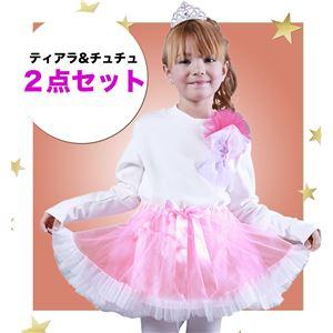 クリスマスコスプレ 衣装】 チュチュプリンセス Kids(子供用)